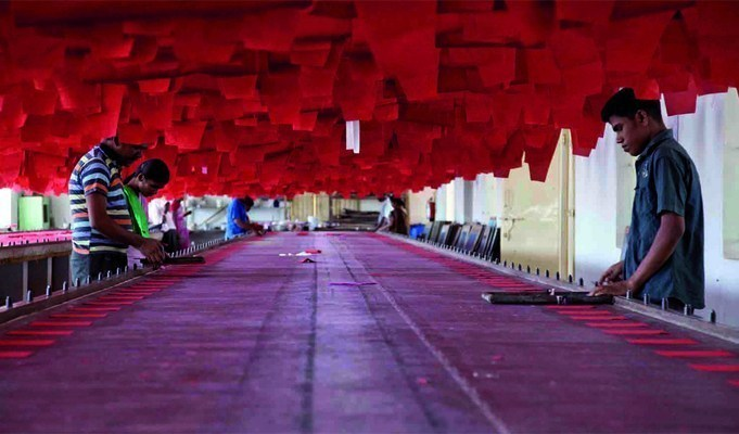 GST to make textiles industry more competitive