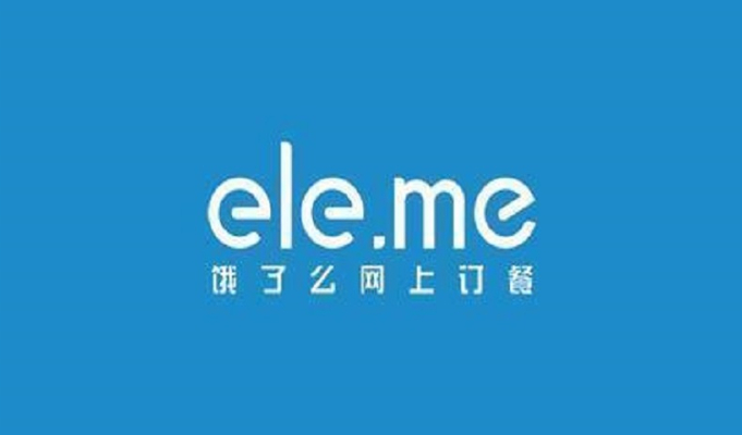 Alibaba's Ele.me acquires food delivery unit of Baidu