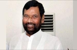 Deadline for sale of pre-GST goods extended to Dec 31: Ram Vilas Paswan