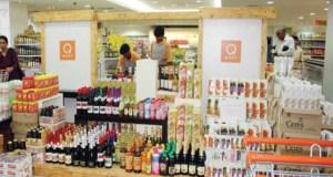 We serve a premium niche in food & home needs retailing: Q-Mart