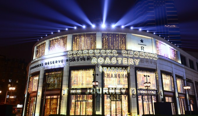In Pics: Top 10 things to know about the Starbucks Reserve Roastery Shanghai