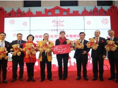 London's Hamleys store opens in Beijing