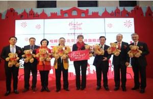 London's Hamleys store opens in Beijing