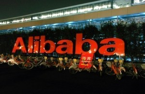 Alibaba invests another US $1.3 billion into its offline retail strategy