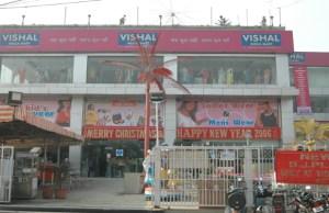Partners Group, Kedaara Capital to acquire Vishal Mega Mart from TPG