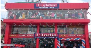 1-India Family Mart: A big deal in small towns