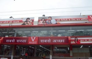 V-Mart reports increase in revenue from operations to Rs 6,234 million