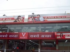 V-Mart announces appointment of Govind Shrikhande as an Independent Director
