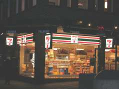 7-Eleven inks pact with Future Retail for India foray
