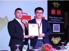 Achhacart launches B2B e-platform with Miniso
