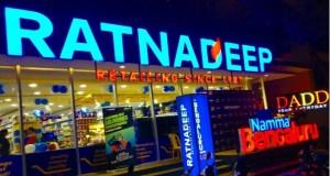 Ratnadeep Super Market reveals robust expansion plans; opens 1st outlet in Bengaluru