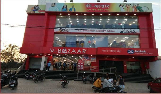 V-Bazaar aims Rs 750 cr turnover by 2021, to have 120 stores