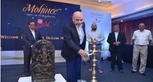 Mafatlal Industries Ltd launches 'Mohinee' range for women