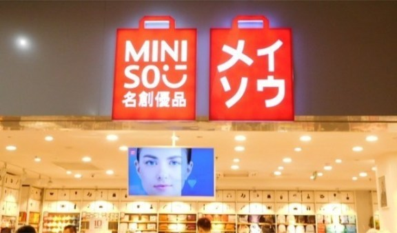 Japanese brand Miniso to go online with Amazon
