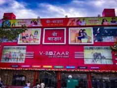 V-Bazaar forays into West Bengal