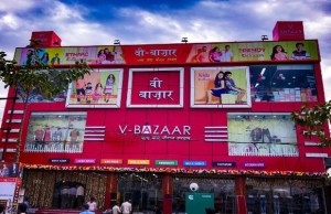 V-Bazaar forays into West Bengal