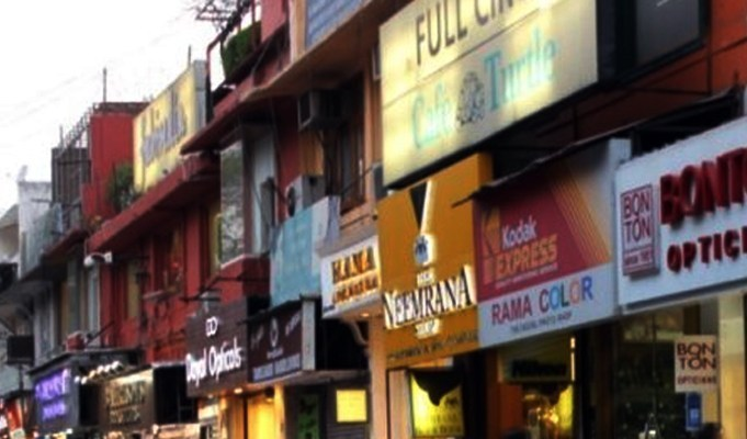 Average monthly rent for retail space in Khan market, CP & South Extension drops 14 pc: Cushman & Wakefield