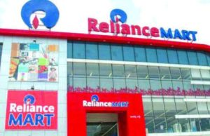 Reliance Retail to start supplying private brands to other retailers and kiranas