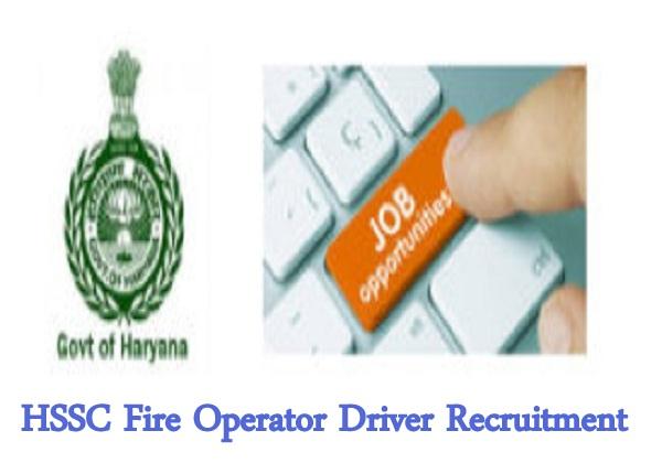 HSSC Fire Operator Cum Driver Online Form 2018