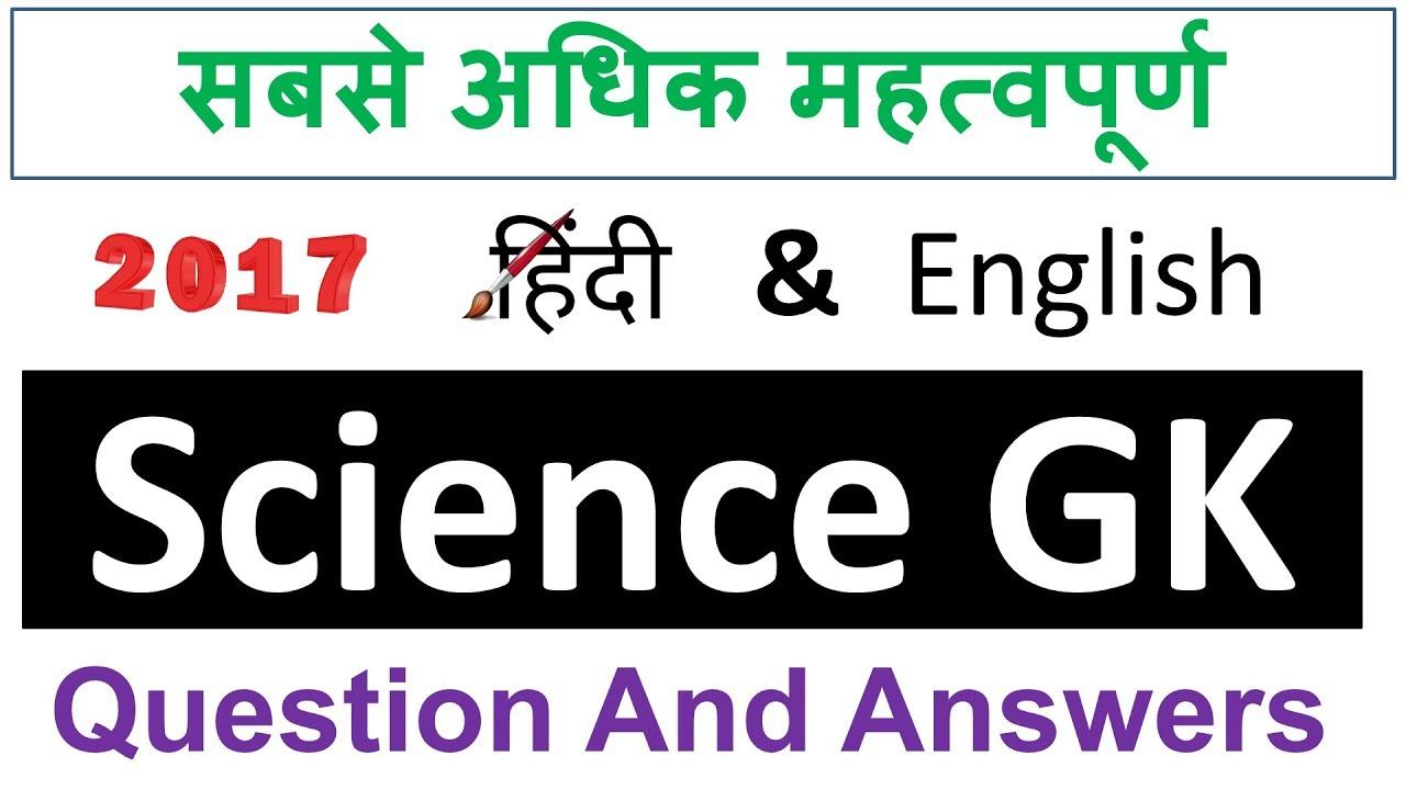 Important Gk Questions Pdf