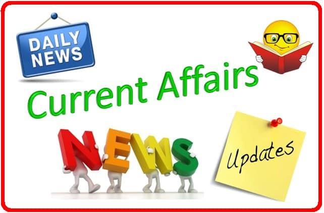 Current Affairs 2018 July-November 2018 Download PDF Current Affair GK