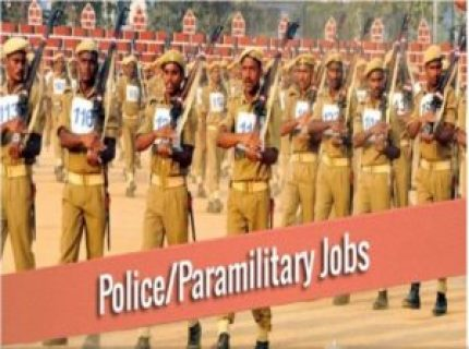 Rajasthan Police Recruitment 2019: Apply for 5000 Constable Posts
