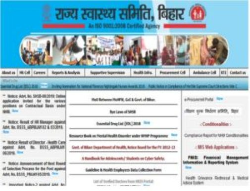 State Health Committee, Bihar Recruitment 2019: Apply for 121 Psychiatric Nurse and Other Posts
