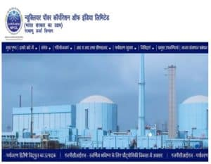 NPCIL Recruitment 2020: Apply Online for 185 Stipendiary Trainee and Other Posts
