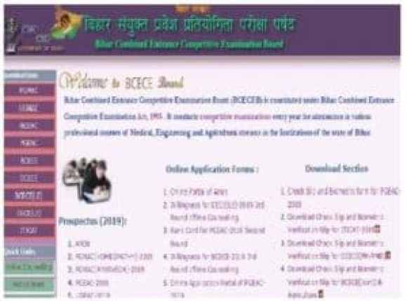Revenue and Land Reforms Department, Bihar government jobs for 1767 Amin posts, application till 22 January