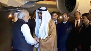 Modi-Sheikh Nahyan