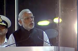 PM IFR speech