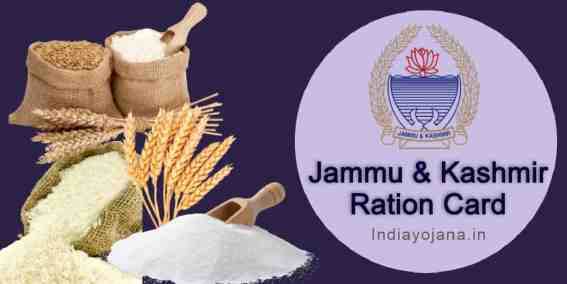 Jammu and Kashmir Ration Card JKepds