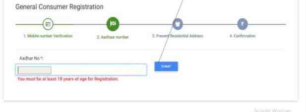 AP Sand Booking Aadhaar Number Verification