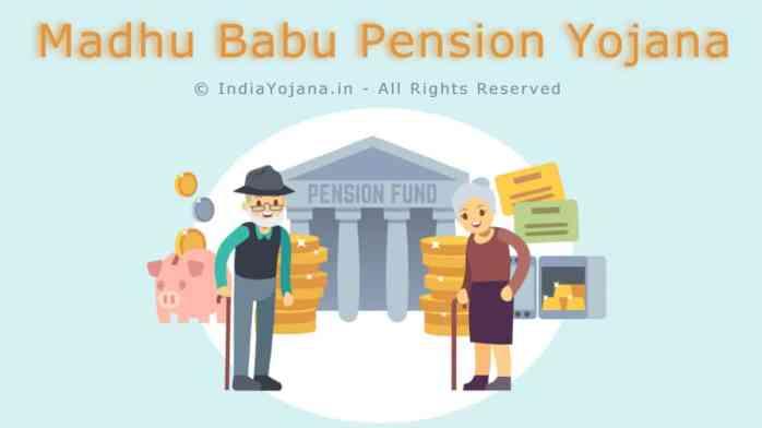 MadhuBabu Pension Yojana