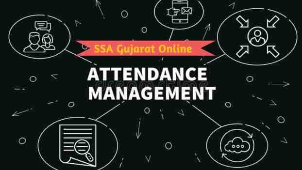 SSA Gujarat Online