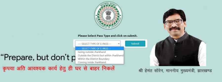 Jharkand E pass Type