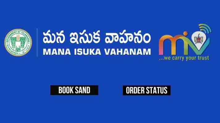Mana Isuka Vahanam Sand Booking