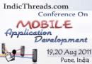 Mobile Software Development Conference to be held in Pune, India
