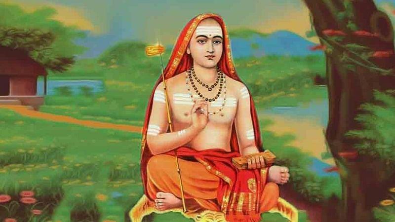 Advaita Utsav: An Intellectual Feast