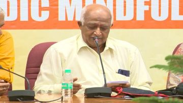 Subtle Body Relaxation As A Form Of Dhyana – Prof. S. Ramaratnam