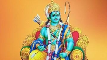 रामनवमी महिमा – भाग २