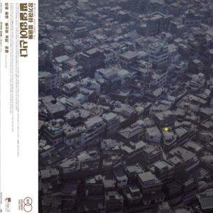 kihafaces1_vinyl