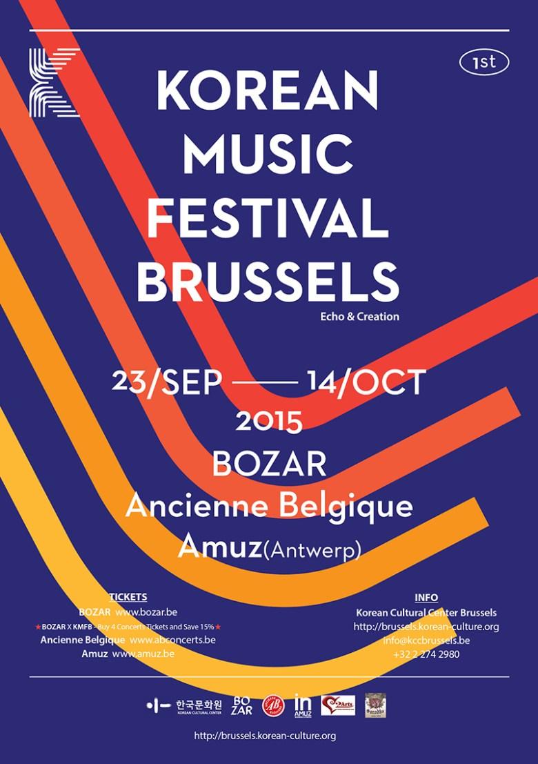 Poster for Korean Music Festival Brussels 2015