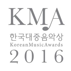 kma2016_logo