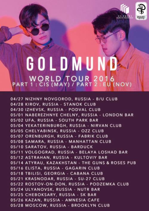 Goldmund World Tour 2016 poster