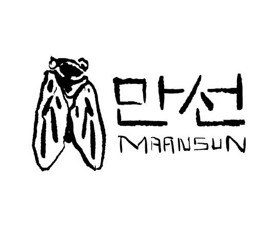 maansun_logo-kr