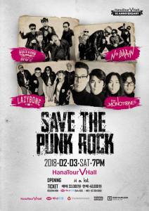 Save The Punk Rock (2018-02-03) poster