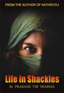 Prakash Vir Sharma Life In Shackles