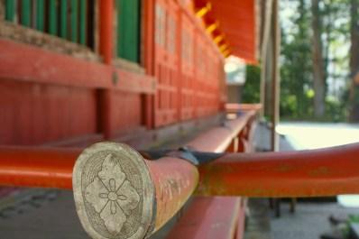 giappone nikko templi di montagna cascate (11)