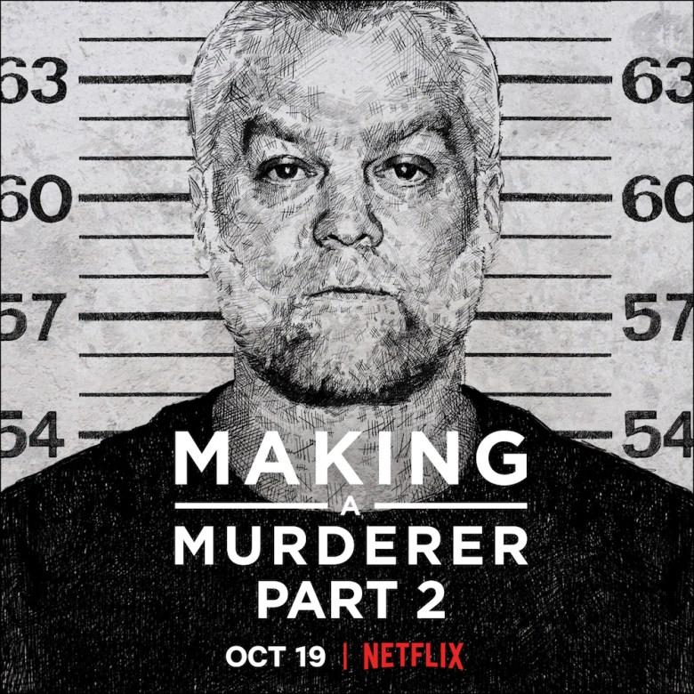 Making a Murderer Season 2 Part 2 Netflix key art